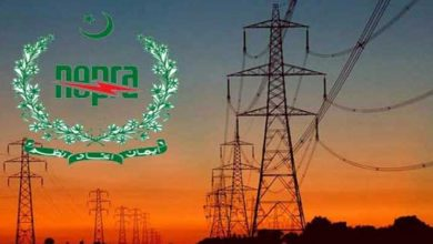NEPRA approves tariff hike of Rs1.06 per unit