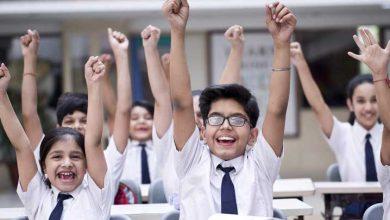 Schools to remain open on Saturdays, FDE